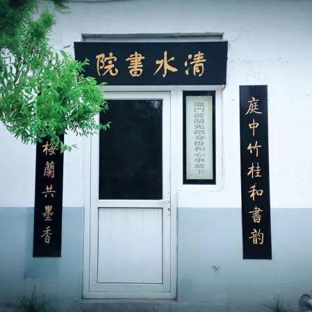 临淄王延安