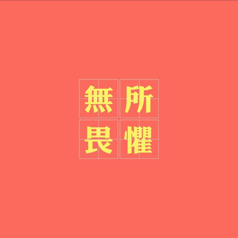 林旭50755