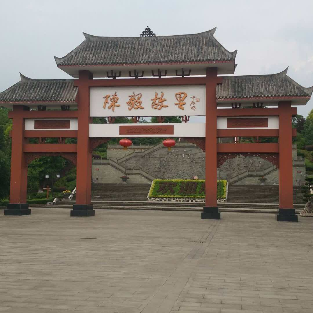 李桂菊48989