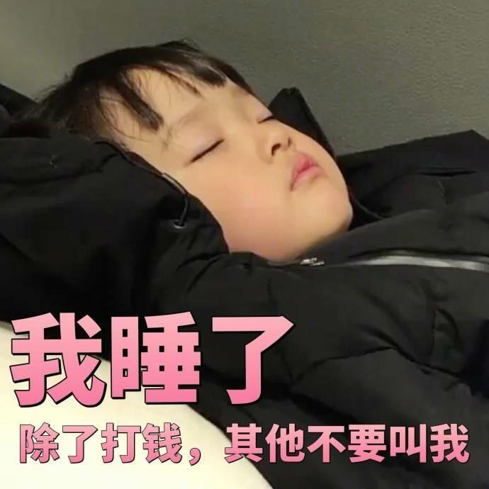 吴亦凡家的小仙女22