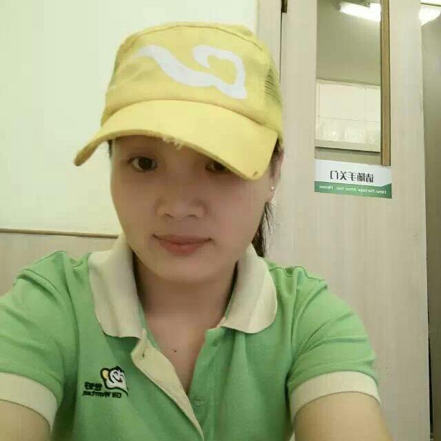 郑海珍44092