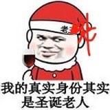 的青椒Y和蔼同志