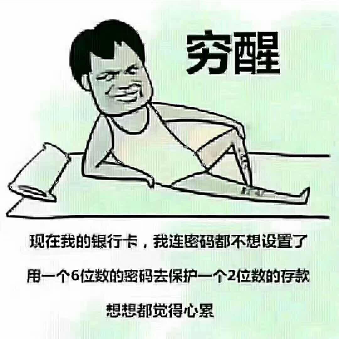 曹小伟16895