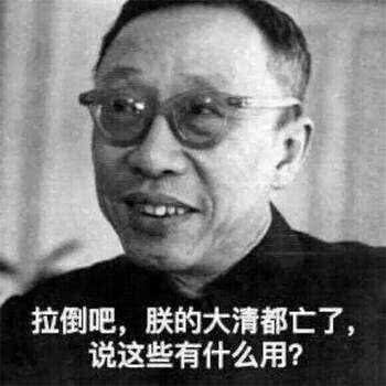 Mr高99740