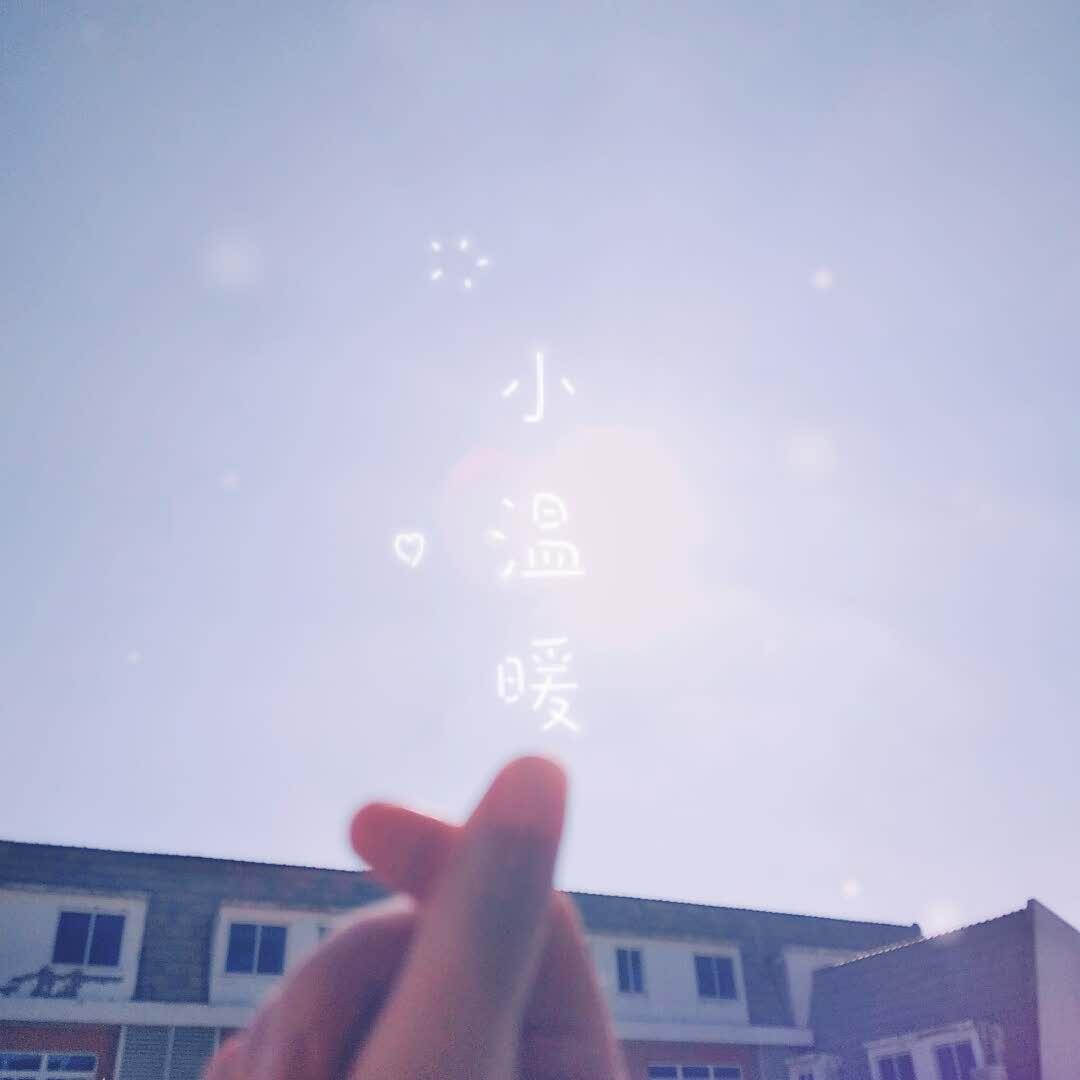 梁丘桂圆Y