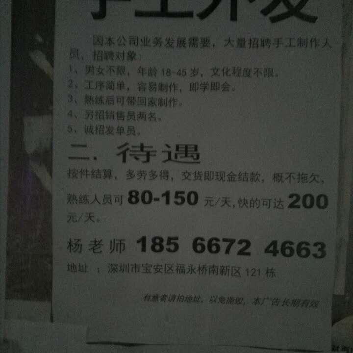 随意春芳歇王孙自可留16514
