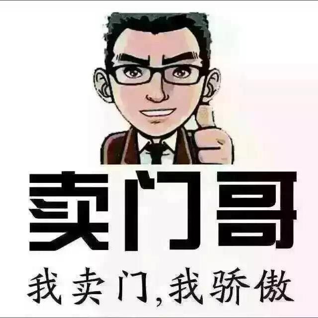雁玉守信同志de