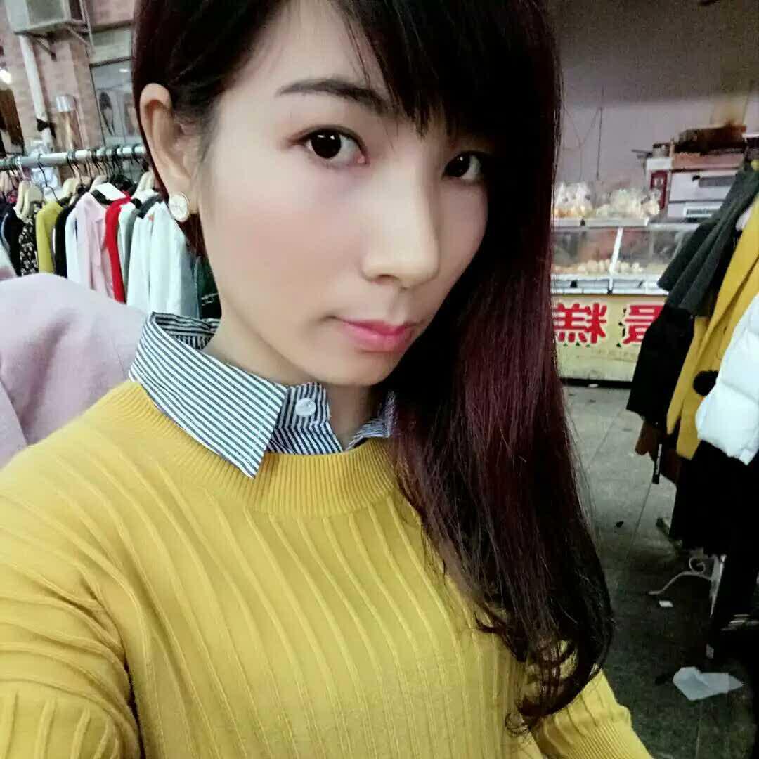 湘湘23520