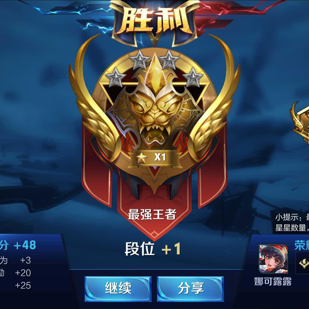黄志冲53678